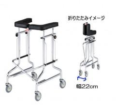 歩行器アルコー1S型
