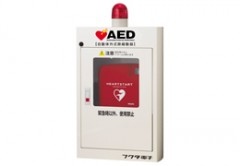 AEDボックス表示器付